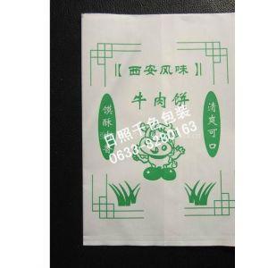 供应烟台防油纸袋,烟台防油纸袋制作厂家
