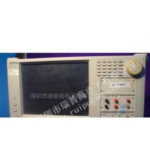 供应MP1632A,MP1632A,MP1632A误码仪!
