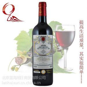 供应皇家鲁塞尔城堡干红葡萄酒|弗龙萨克产区中级庄优质AOC| Chateau Rousselle