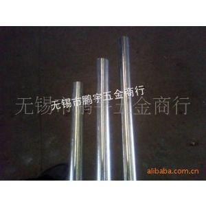 供应厂家直销  KBG  JDG  电线管  穿线管  (图片介绍)