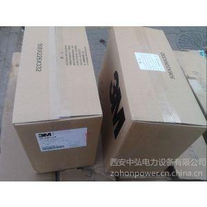 供应3M15KV冷缩三芯户内终端7624PST-G2
