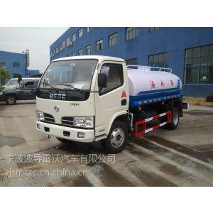 供应上海洒水车厂家电话15888158108