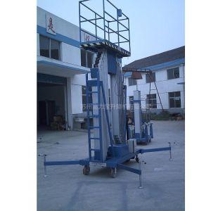 供应富力宝提供铝合金高空作业平台、铝合金升降平台