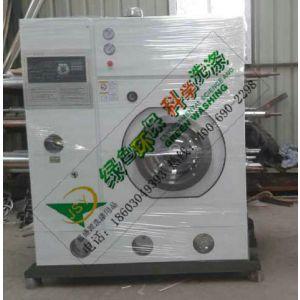 供应工业水洗机、深圳洗涤用品、酒店布草洗涤设备、工业洗涤设备、水洗房洗涤设备、洗衣厂洗涤机械