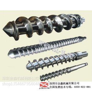 供应深圳料筒-华嵘挤出机机筒螺杆-pvc挤出机螺杆-金鑫螺杆种类齐全