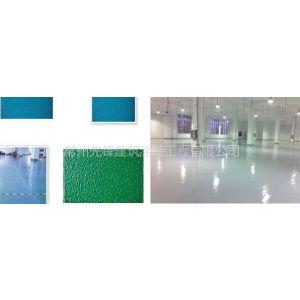 供应六安环氧树脂防滑地坪  六安环氧防腐地坪