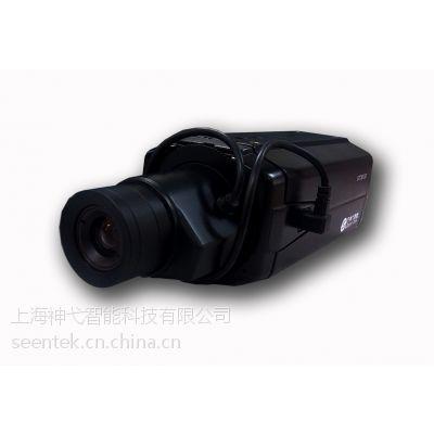 供应车pai识别一体机/标清 智能相机