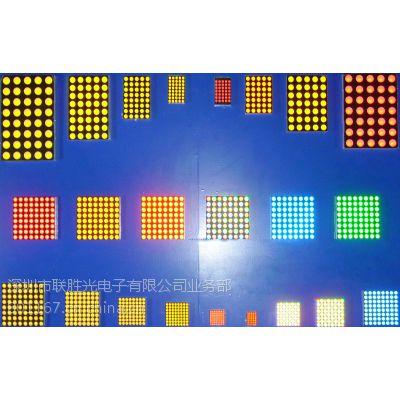 供应群兴LED3.75单色高亮点阵模块