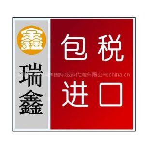 深圳瑞鑫运通提供切削电动工具香港进口运输