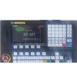 供应数控系统、机床改造、数控配件