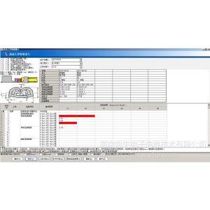 供应苏州无锡常州IPQC工序首检,巡检,末检工序质量管理系统