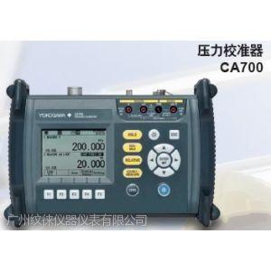 供应CA700压力校准器CA700-E-02-U2-P2