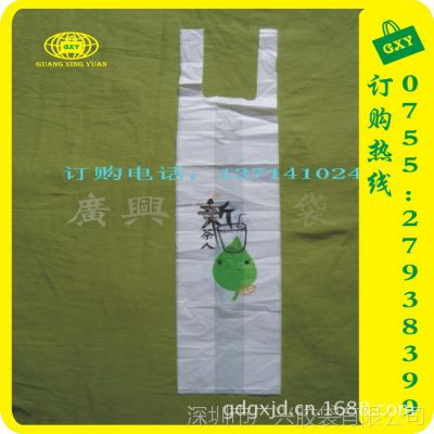 深圳胶袋厂家专业订做手挽塑胶袋 胶版印刷PO背心袋 欢迎定做