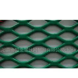高品质艾利021拉伸网。钢板冲拉网,不锈钢冲拉网
