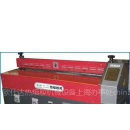 上海热熔胶机网站 热熔胶机信息  热熔胶机说明