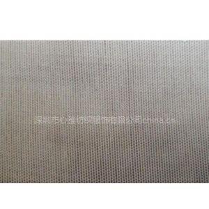 供应防辐射窗帘/防电磁辐射窗帘/防电磁波辐射窗帘Q656