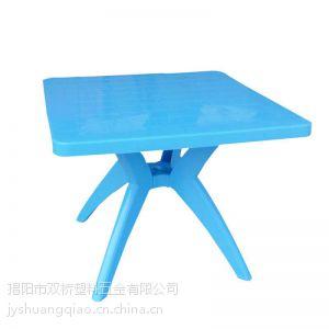 供应大排档加厚塑料桌子价格