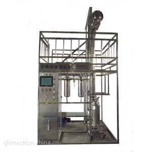 供应不锈钢精馏中试装置