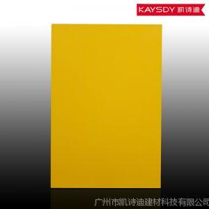 【凯诗迪】厂家供应 幕墙板 陶瓷铝单板 铝塑板 铝蜂窝板