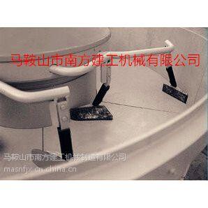 供应无锡远方QH1550混合机刮板,搅拌臂,底衬板。