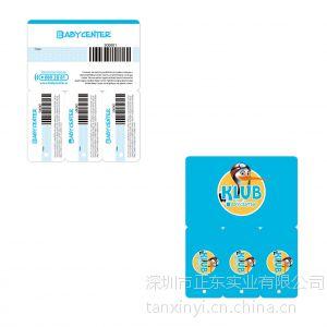 供应深圳市正东制作优质PVC异形卡,特殊卡,非标卡,异形卡制作,PVC异形卡