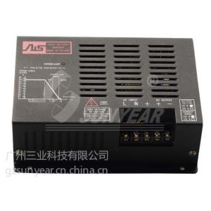 供应SY-CH-2061蓄电池充电机SY-CH-2064、铅酸电池充电器、智能充电器