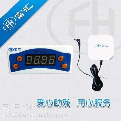 供应重庆|内蒙古|新疆|山西|富汇FHTZ-005,无障碍闹钟,聋哑人闹钟,残疾人|多功能振动闹钟