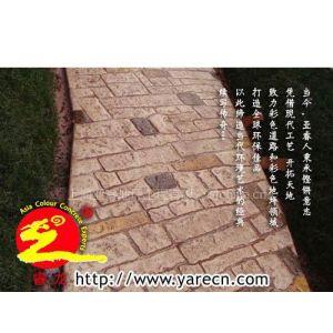 供应上海压印地坪材料,着色装饰工艺地坪