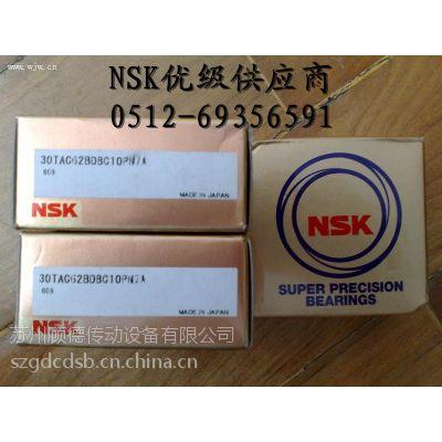 HH224340/HH224310轴承NSK轴承价格优