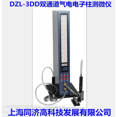 同济高科 厂家现货供应 DZL-3DD型气电电子柱测微仪 气动量仪 气电量仪 气动测量仪