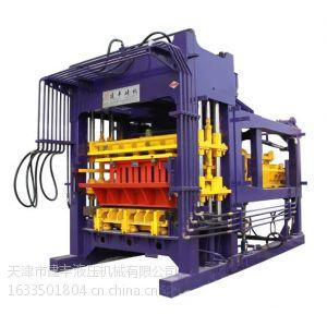 供应贵州专业生产路沿石制砖机,空心砌块砖机,液压免烧砖机