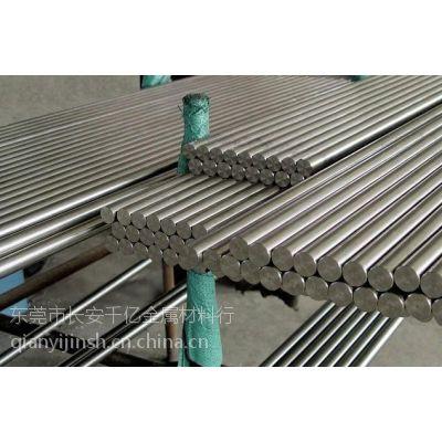 供应1Cr20Ni14Si2不锈钢圆钢、1Cr25Ni20Si2不锈钢棒材、钢材、材料