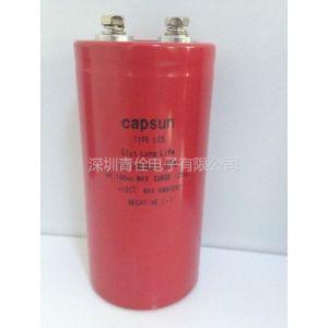 供应储能焊机电容  100V电解电容器