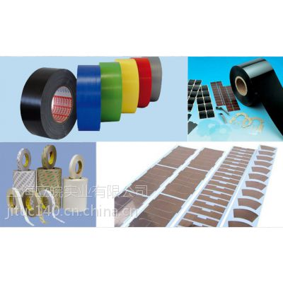eva单面胶带* eva单面胶带价格 立皖供优质单面胶带