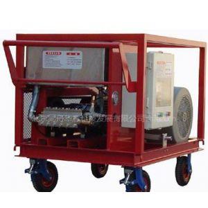 供应汽车喷漆间专用高压水除漆设备/机