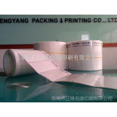厂家生产定做不干胶标签、纸类标签彩色印刷 量大价优,物美价廉