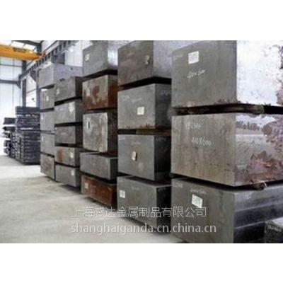 上海感达现货批发宝钢20MnTiB板料 圆棒 20MnTiB是什么材料 20MnTiB结构钢