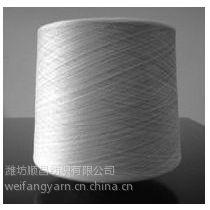 供应厂家直销气流纺5支21支中化纯涤纱/涤纶纱