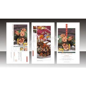 供应各类精美菜谱加工菜谱内页设计菜谱印刷及菜谱代加工