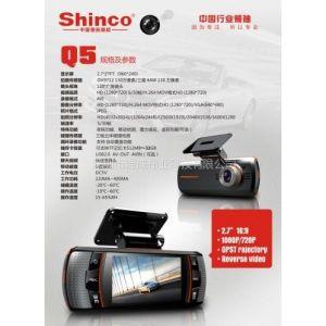 供应新科Q系列行车记录仪Q5大屏高清夜视可配本设备后视专用镜头同时录制视频