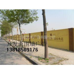 供应上海艺术墙体广告公司