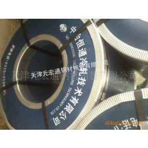 供应厂家直销镀锌卷板 热镀锌板 镀锌钢带