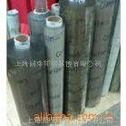 供应PVC软玻璃,透明桌垫