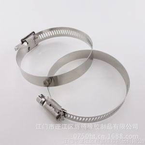 供应不锈钢喉箍 不锈钢卡箍 固定卡子 强力喉箍 卡扣不锈钢.