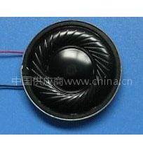 电子元器件——扬声器——喇叭Φ30
