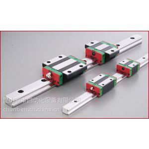 供应HGW30HC、HGW35CC、HGW35HC直线导轨