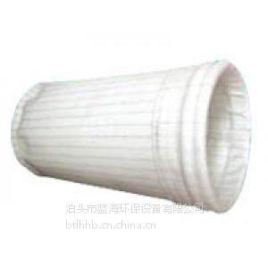 供应蓝海FD-1防静电除尘滤袋