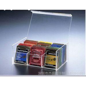供应透明有机玻璃茶叶盒,分类盒,展示盒,收纳盒