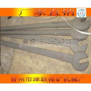 供应地质配件 地质勘查配件【 大搬叉】自由钳垫叉金刚石复合片钻头