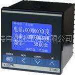 供应多功能电力综合测量仪表M56